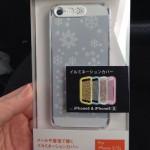 新しいiPhoneケース~♬