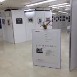 はこだて5世代の写真展vol.2&ヒトハコ市♬
