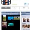 動画モザイク処理アプリ  Video Privacy