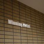 函館カメラ部打ち合わせinウイニングホテル