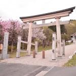 〔më〕石崎地主海神社♬
