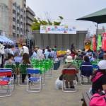 〔më〕花と緑のフェスティバル