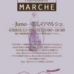 〔më〕Hakodate MARCHE