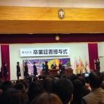 颯太卒業式♬