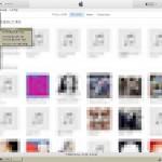 〔më〕Mac第六段!iTunesのお引っ越し