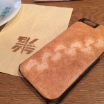 〔më〕上息子さんの為にレザーでiPhone6 Edy内蔵ケースをつくった!