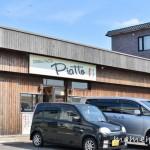 〔më〕DINING PASTA Piattoに行ってきました!!