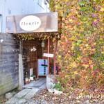 〔më〕fleurir4周年記念ランチに行ってきました♬