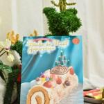 〔më〕パン教室でクリスマスケーキを作ってきました♬