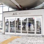 〔më〕第10回道南模型寄合展示会に行ってきました!!