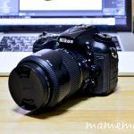 〔më〕Nikon D7200のメンテナンス