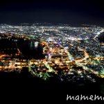 〔më〕第9回日本一美しい函館100万ドルの夜景愛好会サミットに行ってきた!!