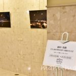 〔më〕HIDEAKI MAEDA写真展「月と海の間を彷徨う視線の行方」に行ってきました。