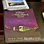 〔më〕青山弘志 写真展『Fisheye Hakodate』〜魚眼レンズで見た函館 初日に行ってきました!