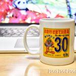 〔më〕ラッキーピエロ30周年記念マグカップをGETした!!