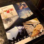 〔më〕ファインダープロジェクト 佑木 瞬写真展を見に行ってきました。