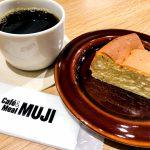 〔më〕Open MUJI 第3弾!!スマートフォン講座の募集が始まりました!!