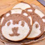 〔më〕今年1回目のパン教室に行ってきました!!