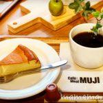 〔më〕Open MUJI『カフェでスマートに写真を撮る方法』