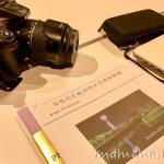 〔më〕女性のためのカメラまめ知識 第7回目からのカメラ談議